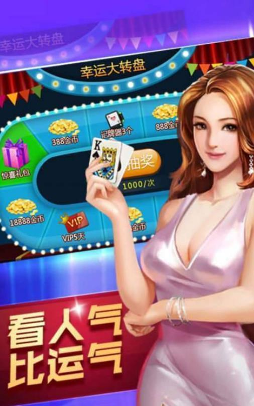 大洋娱乐app下载-大洋娱乐棋牌官方版2021下载