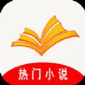 热门网络小说app