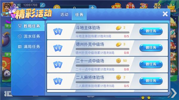 38010手游