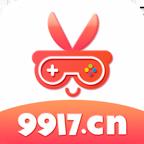 9917游戏盒子破解版