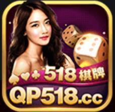 qp518棋牌