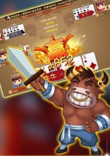 万人牛牛游戏下载-万人牛牛2021官网版最新下载