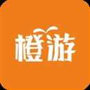橙游app