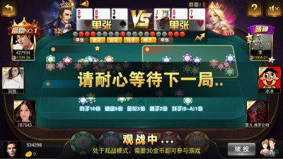 招财猫摇钱树棋牌游戏-招财猫摇钱树棋牌77966苹果版下载