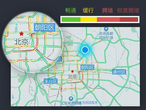 高德地图车机版5.2.0