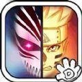 死神vs火影3.58