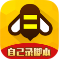 蜂窝游戏助手iOS