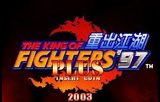 拳皇2002風云再起懷舊版