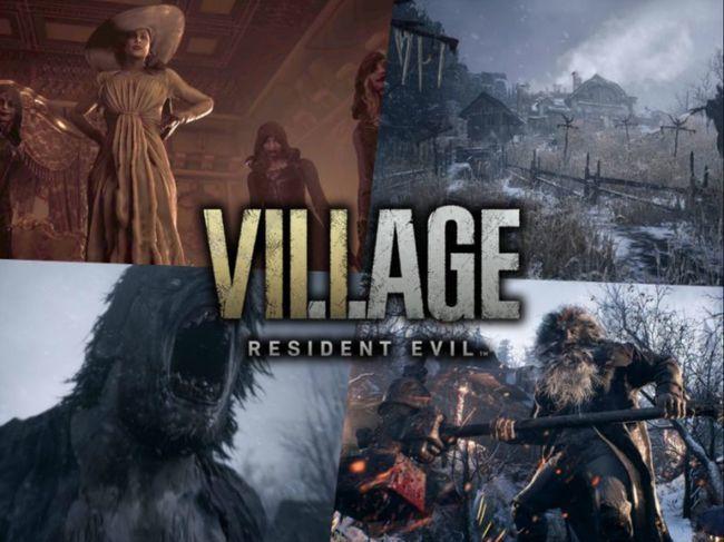 生化危机8村庄修改版