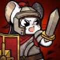 鼠之城邦中文版