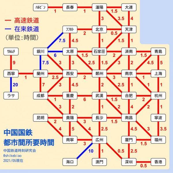 中国高铁时刻图下载-中国高铁时刻图正式版