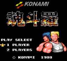 魂斗罗1代2015玩乐版
