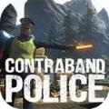 边境缉私警察手游