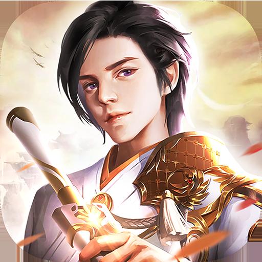 古剑灵域游戏