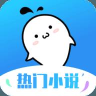 鲸鱼阅读app