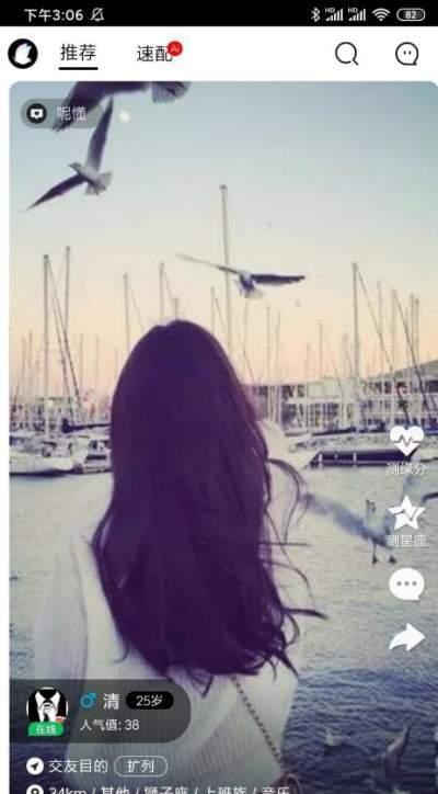 花季app下载安装-花季app最新下载安装
