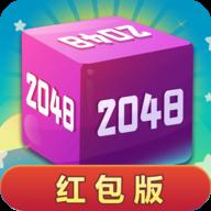 滚动方块2048