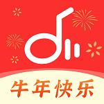 仙乐音乐免费