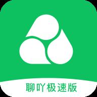 聊吖app