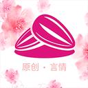 瓜子小说网官网
