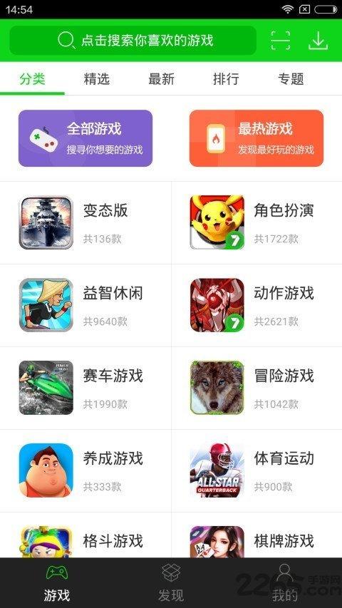 7732游戏盒子app最新下载-7732游戏盒子app下载安装