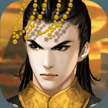 皇帝成长计划2破解版金手指无限钻石