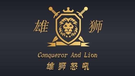 战地2雄狮怒吼升级版