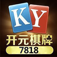 开元集团棋牌7818