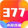 377小游戏盒最新