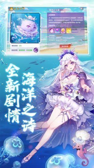 天姬契约双修版下载-天姬契约双修版成人模式游戏下载