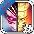 死神vs火影手机游戏