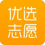 广东新高考