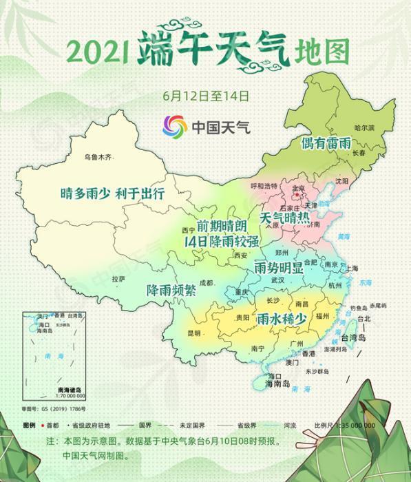 2021端午天气地图-2021端午天气地图最新版