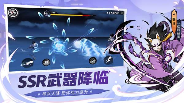 忍者必须死3最新1.0.131版下载-忍者必须死3最新1.0.131版游戏下载