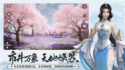 一梦江湖福利版下载-一梦江湖福利版手游新版下载