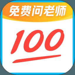 作业帮app