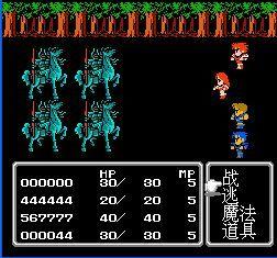 最终幻想2中文版