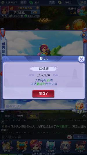 梦幻手游网页版下载-网易梦幻手游网页版官方正版下载
