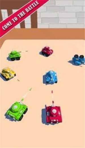 块状坦克战
