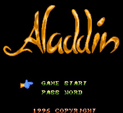 阿拉丁3单机版