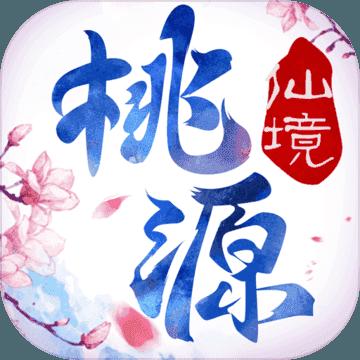 桃源仙境online