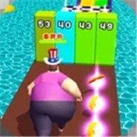 冲吧小胖3D