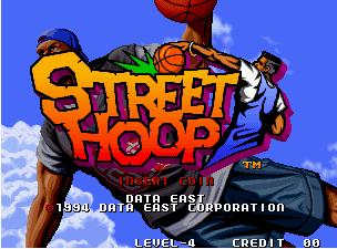 街头篮球单机电脑版