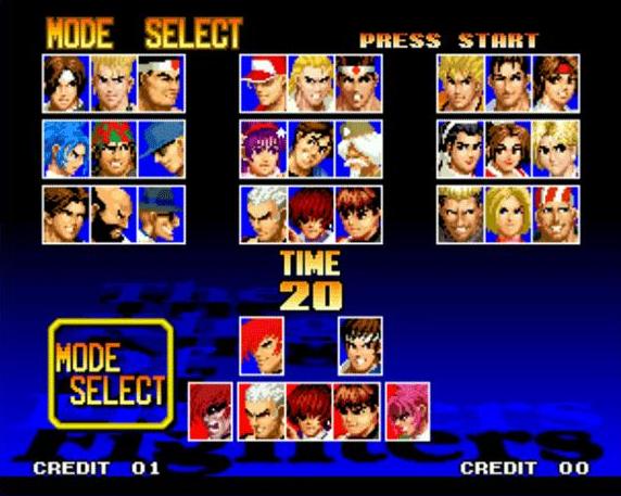 拳皇97屠蛇版(含模拟器)