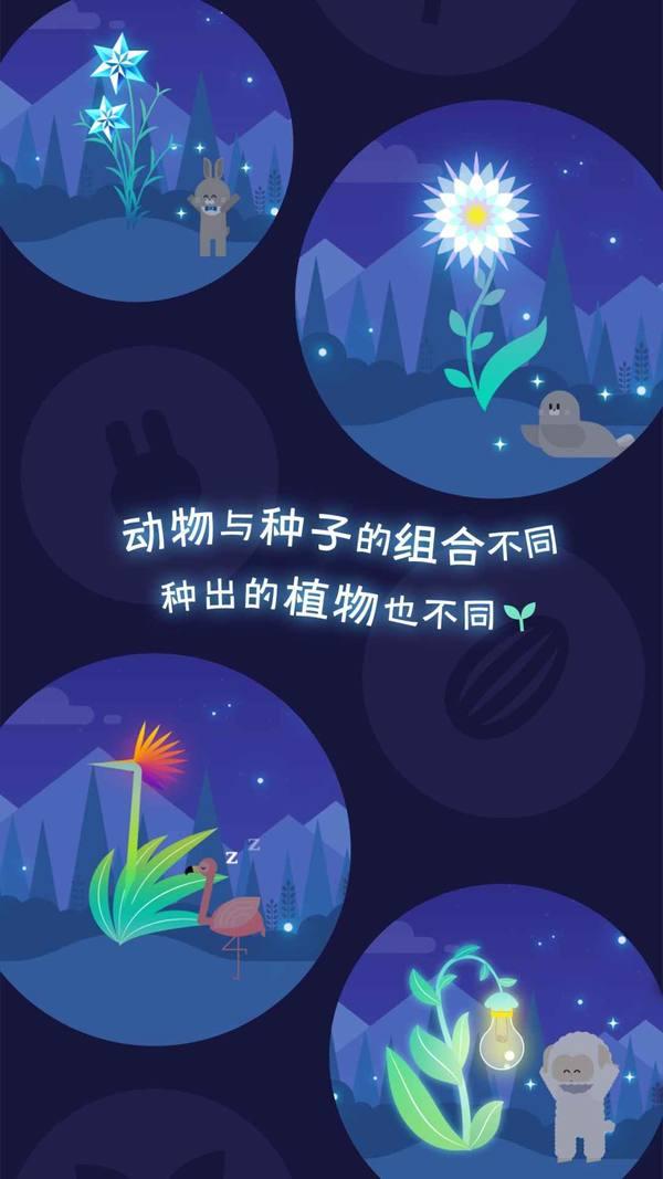 夜之森破解版下载-夜之森无限金币破解版中文下载