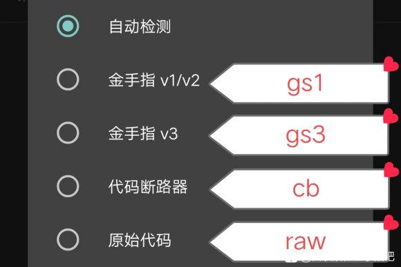 口袋妖怪特别篇赤15.4扩展版下载-口袋妖怪特别篇赤15.4扩展版汉化版(附攻略)下载