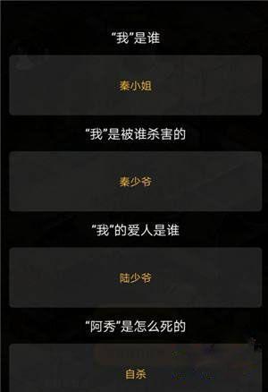 百变大侦探云鹤山庄