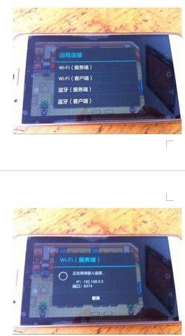 myboy模拟器2.0中文版 安卓版