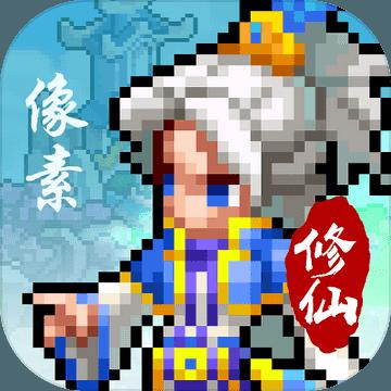 一剑断念1.4版