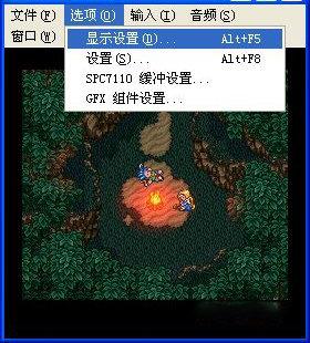 超级任天堂模拟器pc中文版
